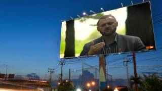 видео Эффективность наружки