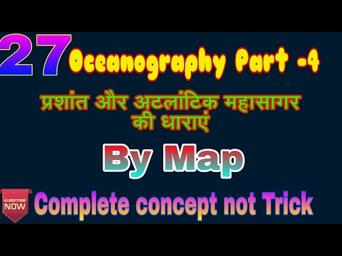 OG- 27 |Ocean current of Pacific and Atlantic Ocean |Mahasagariya Dhara |Hot and cold current |