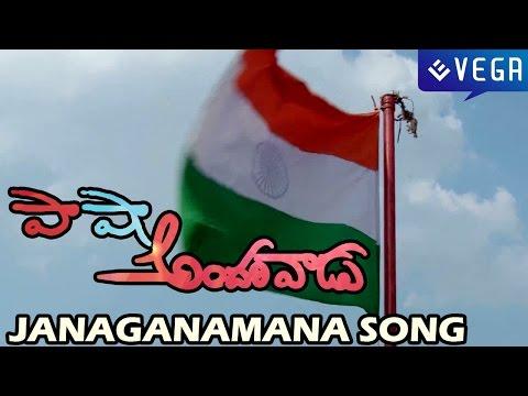 Pasha Andarivadu Movie Janaganamana Song Latest Telugu Movie 2014