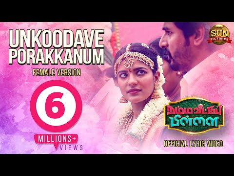 un koodave porakkanum female song lyrics namma v