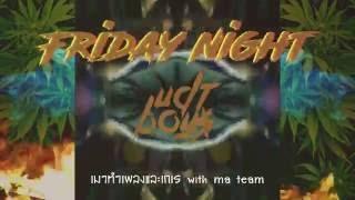 udt boy friday night sweeny x hn x sunnybone lyrics prod by teamudt