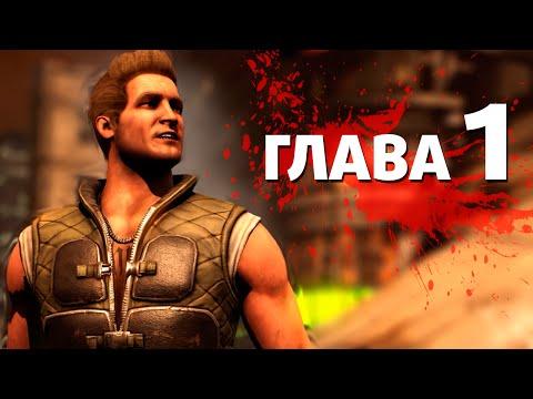 Mortal Kombat II Прохождение за Jaxa (Sega Rus)