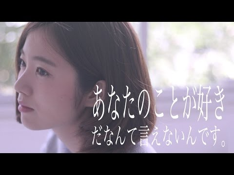 Youtube: I Love You So Much but I Can't Tell You (feat. Asako) / kobasolo