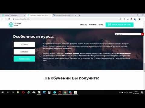 Prokhor Vavilov bináris opciók