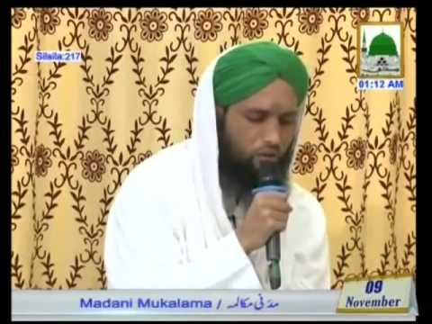 Mera Dil Pak Ho Sarkar صلی اللہ تعالٰی علیہ وسلم Duniya Ki Mohabbat Se - Qari Asad Attari Al Madani
