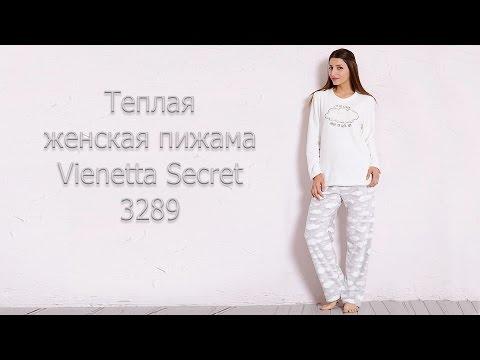 ❀ Теплая стильная женская пижама ❀