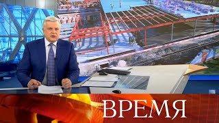 """Выпуск программы """"Время"""" в 21:00 от 11.04.2020"""