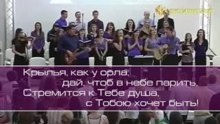 Христианское поклонение. Сборник №85