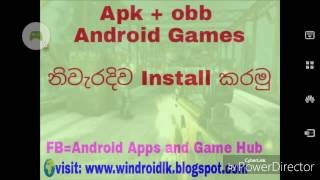 How To Install Apk + Obb Android Games - Sinhala