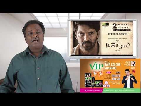 MAGAMUNI Review - Mahamuni, Maga Muni - Arya - Tamil Talkies