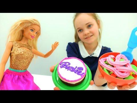 ДЕНЬ РОЖДЕНЬЯ БАРБИ! 🎂 #Пластилин Play Doh #ИгрыДляДевочек Готовим вместе Детский шоппинг Сюрприз!