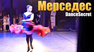 Фрагмент балета Дон-Кихот. Балетная студия DanceSecret