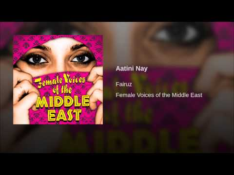 Aatini Nay