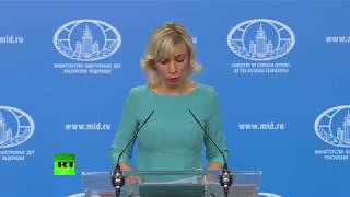 Еженедельный брифинг Марии Захаровой (01.11.18)