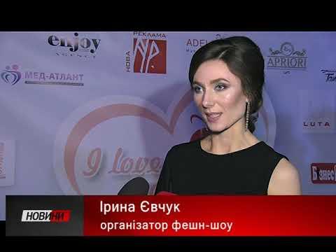 Третя Студія: В Івано-Франківську цими вихідними влаштували феєричне