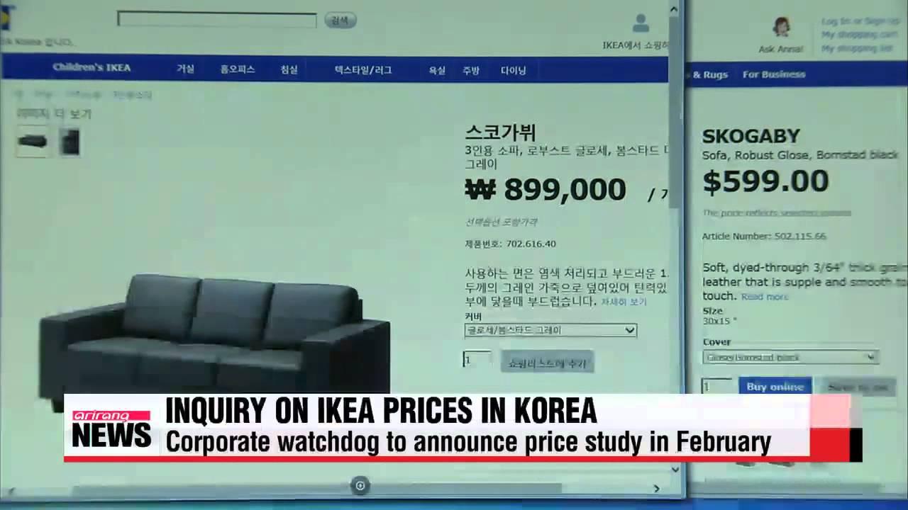 Koreau2032s Corporate Watchdog To Study IKEA Prices In Korea 공정위, U2032고가 논란u2032 이케아  가격 실