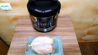 Сочная куриная грудка филе в мультиварке Редмонд