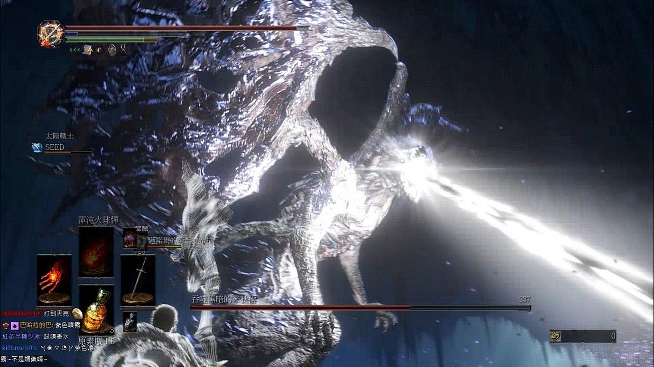 【阿津】黑暗靈魂3 DLC 環印城 #1 王都硬硬的 - YouTube