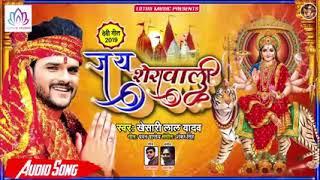 आ गया khesari Lal Yadav का इस साल का सबसे हिट धमाकेदार देवी गीत kauna bane gailu koilar 2019 song