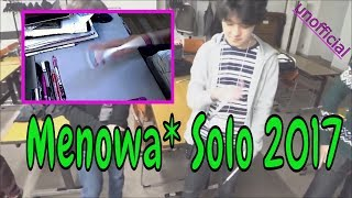 【JEB】Menowa* Unofficial Solo - ✘ Best of 2017 ✘