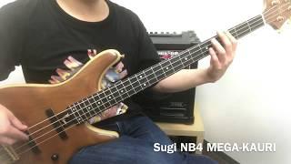 Sugi NB4 MEGA-KAURI/ASH/NAT サウンドテスト【MUSICLAND KEY高崎店】