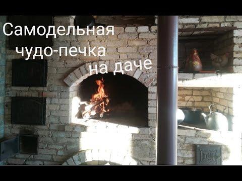 Самодельная чудо-печка на