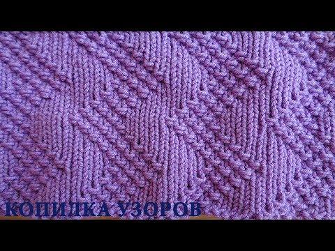 Узор спицами Зигзаг ПРОСТОЙ УЗОР схема и описание / Pattern Knitting Zigzag SIMPLE PATTERN