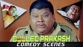 Bullet Prakash Comedy Scenes | 2018 Best Hindi Dubbed Funny Hilarious Scenes