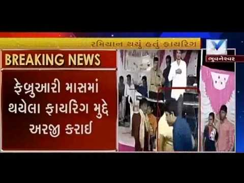 Aaje Gujarat | 15th April'17 | Vtv Gujarati