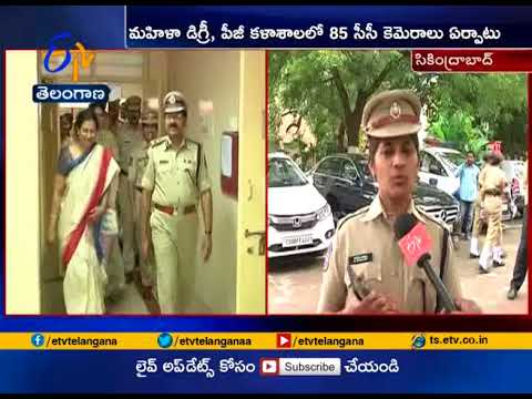 CCTV Cameras launched at Kasturba College  in West Marredpally