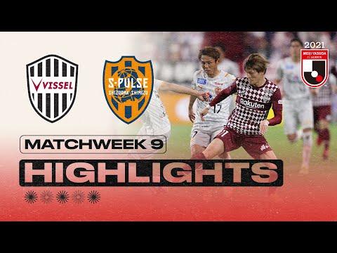 Kobe Shimizu Goals And Highlights