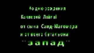 Сайд-Магомед Какиев