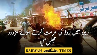 Road worker severely burned during road construction in Rabwah