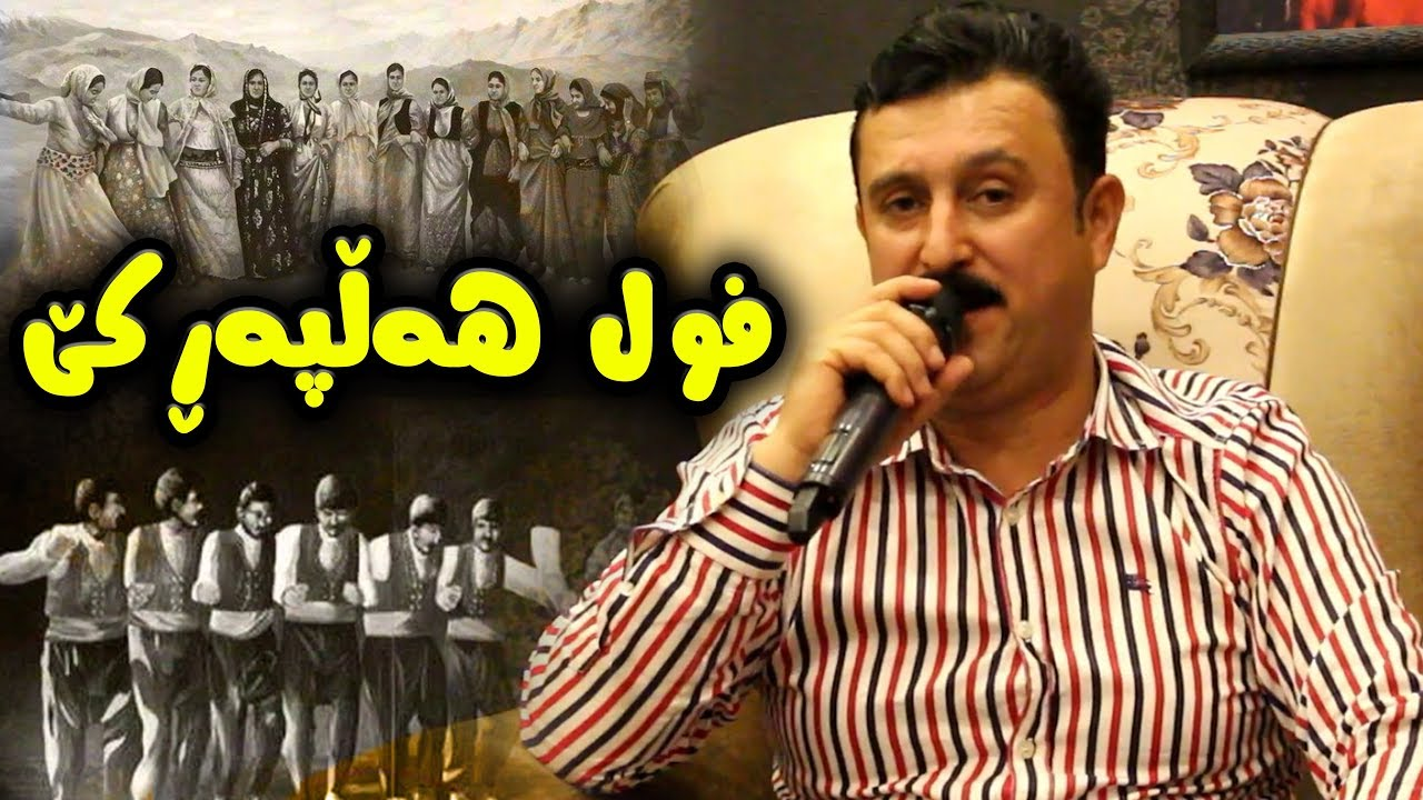 Karwan Xabati (Halparke) Danishtni Rasha Shwani w Nawshirwan Karkuki - Track 4 - ARO