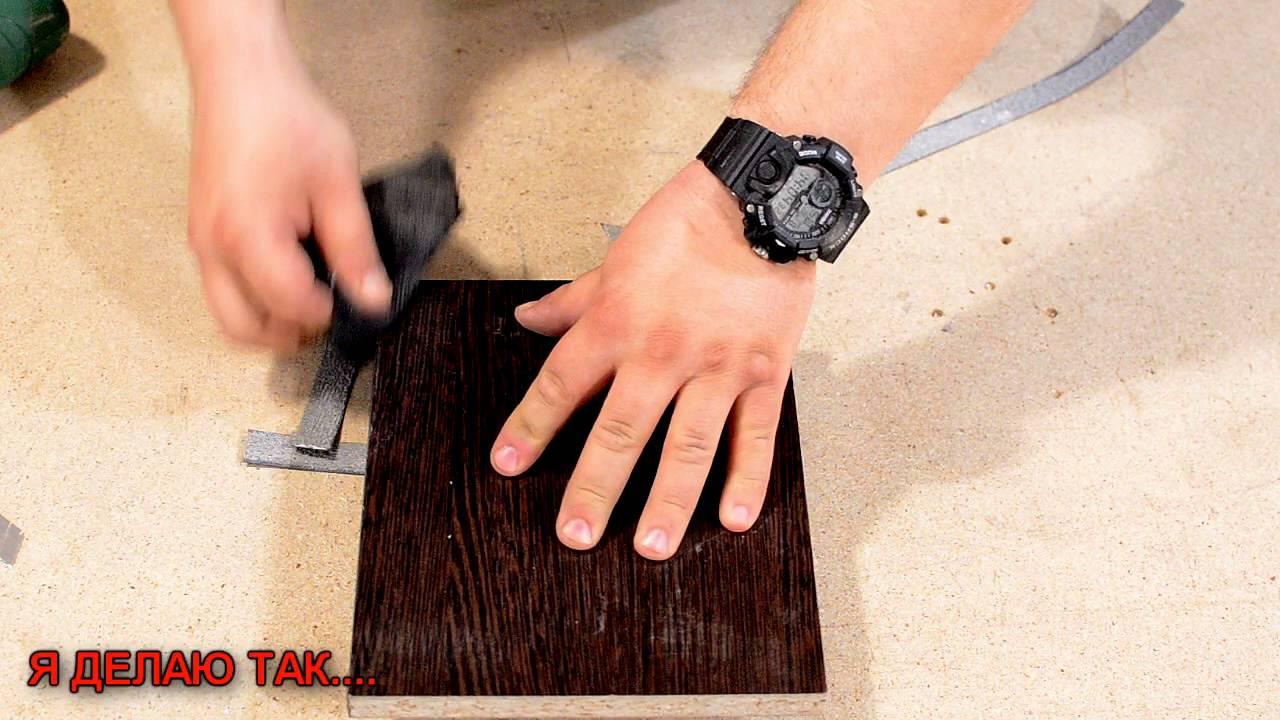 Как наклеить мебельную кромку ПВХ утюгом