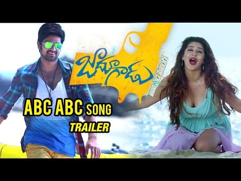 Jadoogadu Telugu Movie Songs | ABC Song...