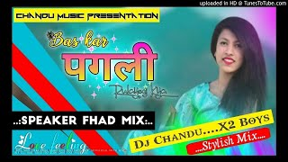 Bas😜Kar Pagli Rulayegi Kya !! New😬Speaker Fhad Mix Nagpuri Remix ∆ DjNitesh😉DjChandu DjJeevit Pidiya