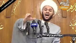 المعاد من هدي القرآن والعترة -١٣-