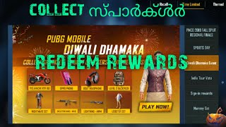 Diwali dhamaka event        😘😘😘😘😘                  collect sparkler    redeem rewards 😍😍