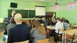 Фрагмент урока русского языка в 8 а классе