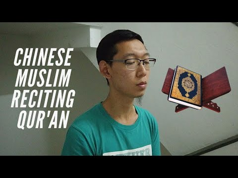 Chinese Muslim Reciting The Qur'an