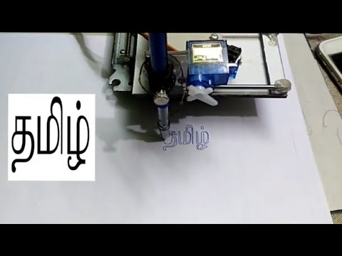Awesome Writing machine  From scrap CD Writers - version 1