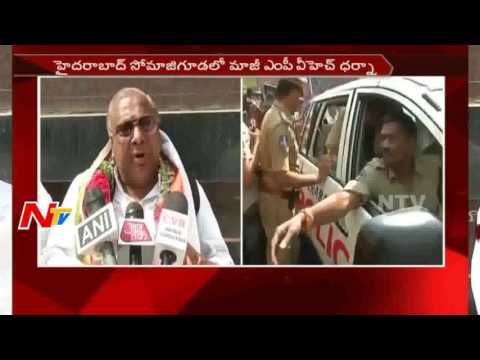 V Hanumantha Rao Protests in Somajiguda over Illegal Case || Arrested || Telangana || NTV