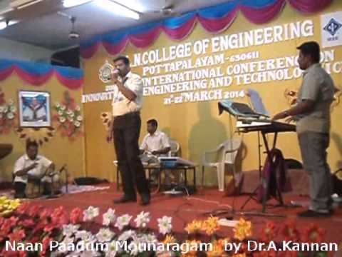 Naan Padum Mounaragam Song By Dr.A.Kannan, K.L.N.College Of Engineering