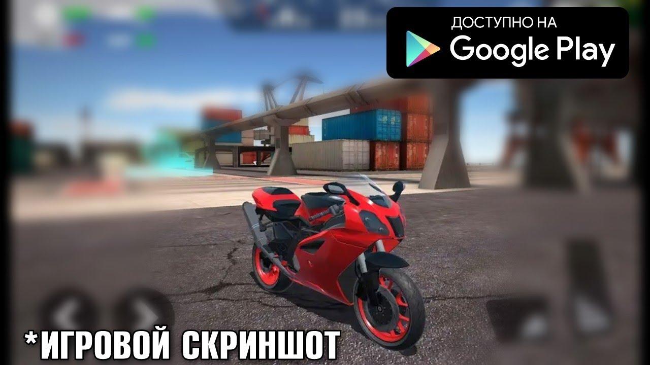Скачать бесплатно мод мотоцикла с коляской иж планета 5 для игры.