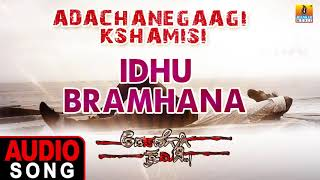 Idhu Bramhana Audio Song | Adachanegaagi Kshamisi New Kannada Movie 2019 | Jhankar Music