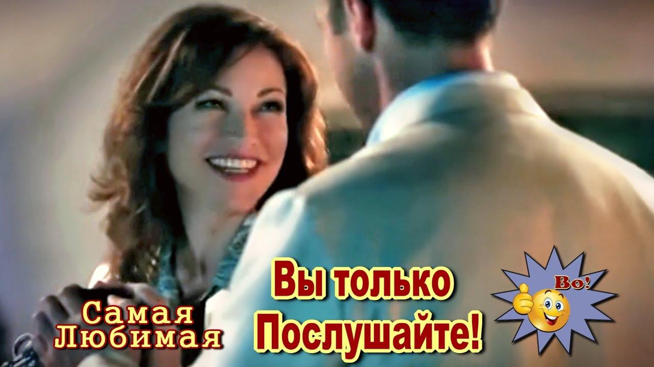 Ты  =Самая Любимая=  Алексей Раджабов  Классная песня! Послушайте!!!