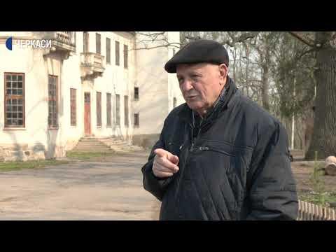 Біля палацу Шувалова на Черкащині знайшли історичні артефакти