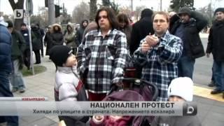 Масови протести в цяла България против Монополите