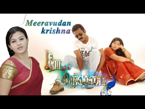 New movie 2015 | Meeravudan krishna | tamil full movie